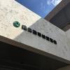 沖繩の軽自動車名義変更