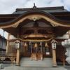 今日は己巳の日ですよ!!山口県岩国市の白蛇ちゃんもサービスサービス!