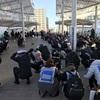 川越市内主要駅で帰宅困難者対策訓練を実施〜鉄道や一時滞在施設も加わり実ある訓練に