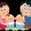 【双子育児は大変】楽にするためにやっていること50個を紹介する(しらす家ver.)