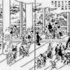 宮島のシカとサル-シカザル人形と色楊枝