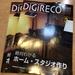 ミュージシャンの為のフリーペーパー「DiGiRECO」3月号入荷してます!