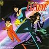 【1983年9月のヒット曲】CAT'S EYE/杏里  ほか 全3選