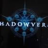 シャドウバース 12月29日アップデート新機能エンハウスと新カードパック「Rise of Bahamut/バハムート降臨」