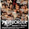 プロフェッショナル修斗 BORDER Season11 The2nd開催!