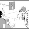 (0222話)To Be Continued