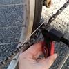 長く使っている自転車はチェーンが伸びているかもしれない。チェーンの交換は簡単!!