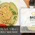 【世界初】1食に必要な全ての栄養を含んだパスタ 完全栄養食品「BASE PASTA」実食レビュー【蕎麦】