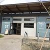 太田川駅近にできたオシャレカフェ「帆季珈琲」でモーニング♪(東海市)