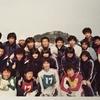 毎日更新 1982年 バックトゥザ 昭和57年 21歳 大学3年 春 スキー部  ノルディック 全関西学生スキー選手権大会  福岡大学 旅ブログ 終活ブログ