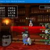 ゾーマイベント詳細、闇ゾーマサポは?(DQ10)