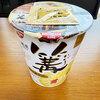 【カップ麺】東京NOODLES 篝 鶏白湯Soba