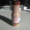 ハイジのアイスチョコレートは薄味でクララもがっかりの味だった