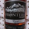【BBA晩酌】お家ワイン~FRONTERA PREMIUMにハズレ無し 「今日はスパークリング・ロゼ」