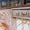 宇都宮で発見!森の中のおしゃれリゾートカフェ「AGカフェ」が可愛すぎた