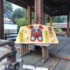 猫で話題の神社 京都・梅宮大社は子授けの神様でも有名