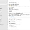 2020年08月の Microsoft Update (定例外) 2020-08-22