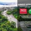 The Jungle Ultra Marathon 2020 レース概要