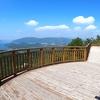 尾道市向島【高見山展望台】頂上までクルマで行ける!