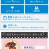 【ポケモンSM】インターネット大会が開かれるぞいっ!