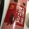 マクドナルドの「あんこパイ」食べてきた、アンコ好き集まれー