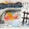 上田の野池群(長野県)