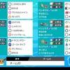 S6 ダブル 最終791位 【ポケモン剣盾】