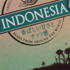 イオン・チョコタブレットミルク【インドネシア】