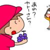 土湯温泉マップに、おくさん登場~!!