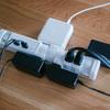 ファーゴの回転する電源タップ(PT601WH / PT606WH)は複数のACアダプターがそのまま挿せてスッキリ