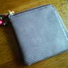 電車で出かける時に便利なダイソーのコンパクトな財布。