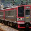 ウソ電- 271系 しなの鉄道色