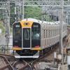 阪神1000系 1201F 【その28】