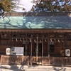 式内社 蠶養國神社(福島県会津若松市)