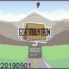 「ゴートマウンテン」の感想 Ver20190901