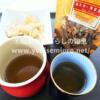 舞茸茶の味は市販と煮出したものではどう違うの?飲み比べてみた