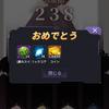 アイサガ 9/10スイカイベ他