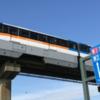 9月17日 モノレール開通