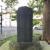 武士を捨て帰農した先祖をたたえる 中新田の六刀碑(海老名市)