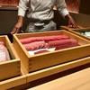 【パパ活】ザ・ペニンシュラ東京の「鮨 和魂」でご飯を食べたらパパもマグロだった話し