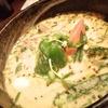 北海道旅行⑥ スープカリーイエローで本場のスープカリーを味わう