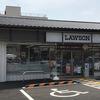 京都に行かなくても幸せになれるこの時代に、僕は、京都に行きたいのです