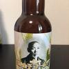 【日本初の麦ビール】飲むのは5年後?!練馬金子ゴールデンビール飲んでみた感想!
