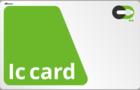 Suicaはコンビニでチャージをしたりお買い物ができるってご存知ですか?