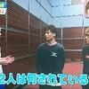 メレンゲ 新体操への道 #12