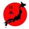 幸せな日本の創り方〜 北野幸伯『日本の生き筋』を読む