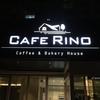 『Cafe Rino』癒しのリバーサイドカフェ - ソウル郊外(京畿道 楊平)
