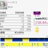 ギタドラNAGEプレイ日記 041