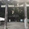 【羽黒山】須賀の滝・爺杉・五重塔・三神合祭殿・参道の茶屋