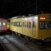 近江鉄道の整理券発券機 <6> 821F!
